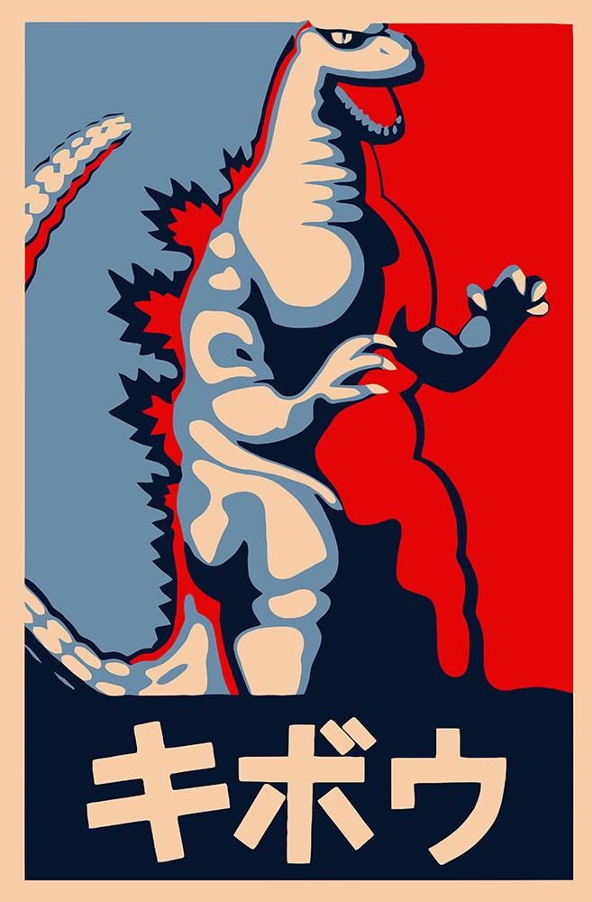 Go Go Godzilla email